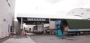 柏原工場外観画像